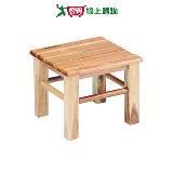 SPA椅(30*30*30cm)