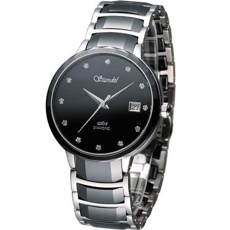 詩丹麗 Standel 真鑽陶瓷腕錶 3S2632SDD