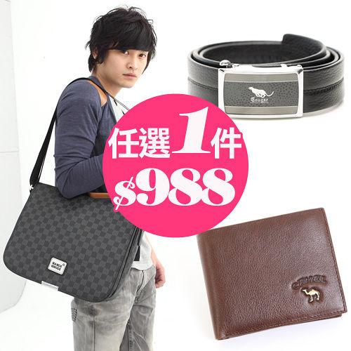 品牌聯合特賣  包夾/皮帶品牌-任選一件$988