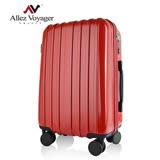 【法國 奧莉薇閣】移動城堡24吋PC輕量鏡面行李箱-法拉利紅