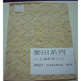 【范登伯格】麥田100%純質室內淺米色踏墊-二入一組 48*78cm