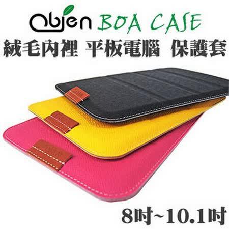 Obien BOA CASE 貪食蛇8吋-10.1吋平板電腦通用保護套 -friDay購物