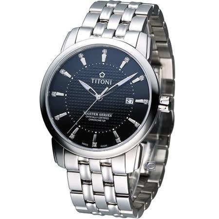 梅花錶 TITONI Master Series 天文台認證機械腕錶 83788S-392