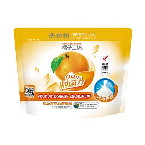 橘子工坊天然制菌濃縮洗衣粉補充包1350g