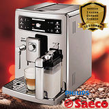 PHILIPS 飛利浦Saeco Exprelia 全自動義式咖啡機HD8856