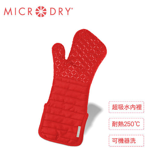 【MICRODRY時尚地墊】Oven Mitt舒適防滑隔熱手套(番茄紅/L)