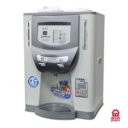 『JINKON』☆ 晶工牌 10.2L光控智慧溫熱開飲機 JD-4203
