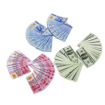 冥國三合一各 台幣人民幣美金