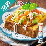 桂冠沙拉LIgHT 100g