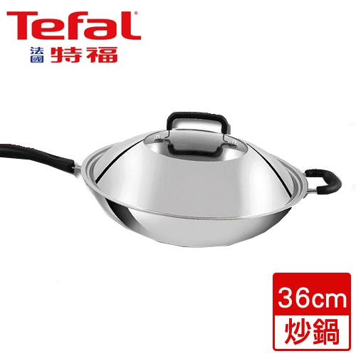 法國特福Tefal 多層鋼單柄炒鍋(36cm)