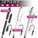 【新風尚潮流】JetArt捷藝 TOUCHPAL超感度變型觸控筆 創新替換式筆身 手寫輸入精準觸控 TP7200