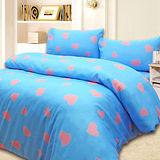 《心心相印-藍》單人三件式床包被套組台灣製造