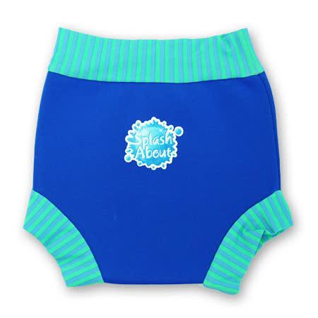 潑寶Splash About 游泳尿布褲