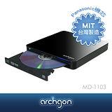 archgon 8X 外接DVD燒錄機 MD-1103 Gloss