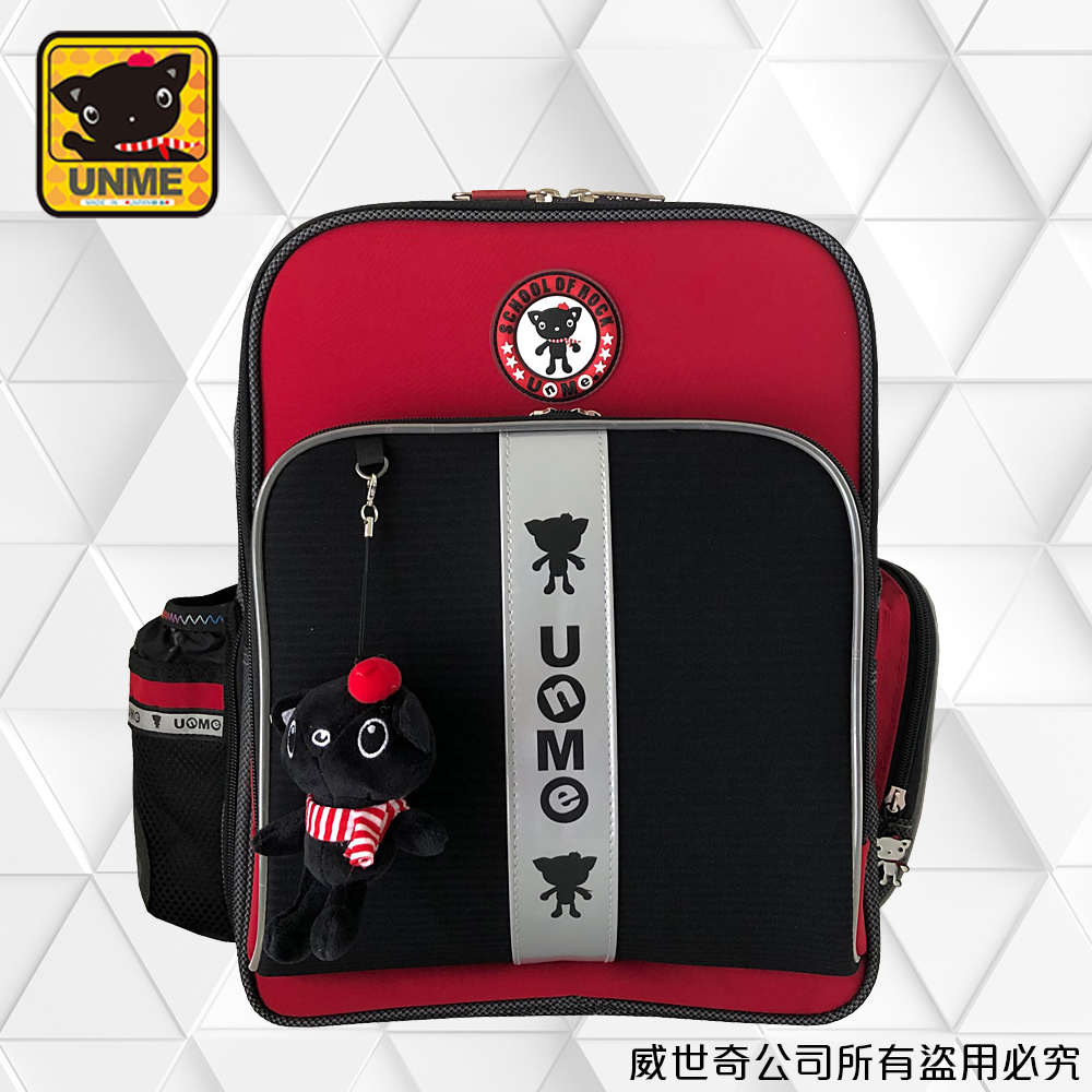 【UNME】中高年級適用-人體工學多隔層護脊書包(3218紅配黑)