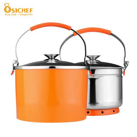 歐喜廚OSICHEF 節能煮烤鍋 經典十件組