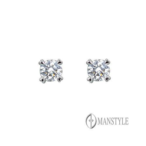 MANSTYLE 甜蜜的心情 0.40ct 鑽石耳環
