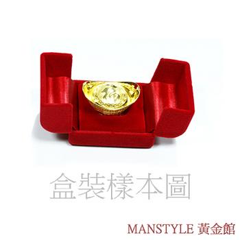 Manstyle  福字黃金元寶
