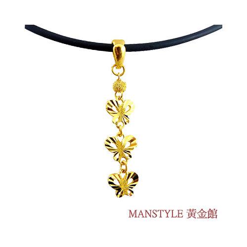 Manstyle 福氣連連黃金墬 (約0.47錢)