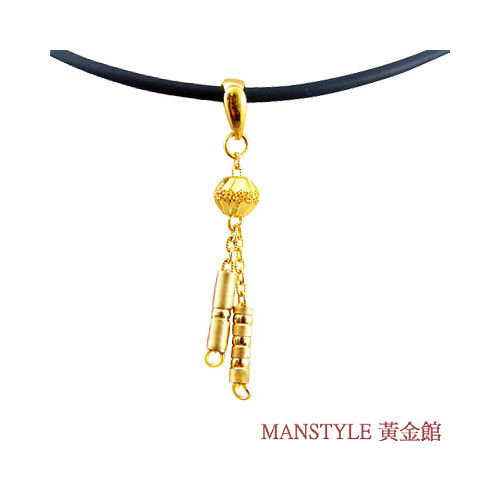 Manstyle 風中起舞黃金墬 (約0.49錢)