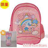 【Little Twin Stars雙子星】書包+隨手杯-KiKiLaLa經典雙層款(粉紅色)