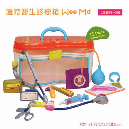 美國B.Toys感統玩具 達特醫生診療箱