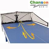 【強生CHANSON】 CS-5003樂吉發球機