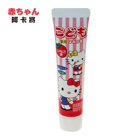 KITTY 幼兒草莓牙膏 -friDay購物