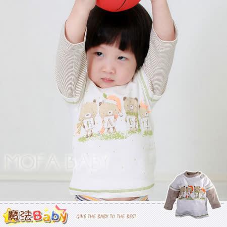 魔法Baby~百貨專櫃正品LE18品牌~小熊家族長袖T/上衣~男女童裝~k29420