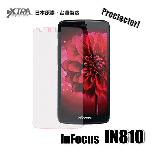 VXTRA 鴻海 5吋 InFocus IN810 高透光亮面耐磨保護貼