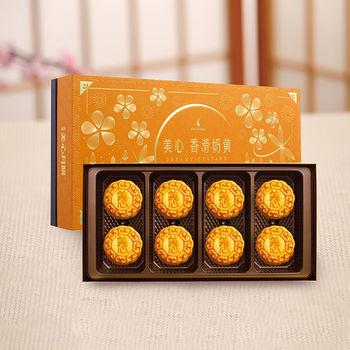 美心尊貴奶黃月餅禮盒 (8粒/盒)