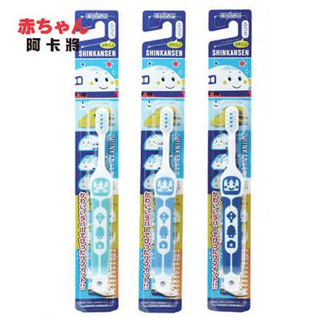 akachan日本阿卡將 新幹線造型牙刷