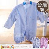 魔法Baby】台灣製造薄款長袖前全開扣兩用兔裝/包屁衣(粉.藍)~男女童裝~g3480