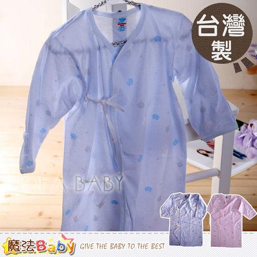 魔法Baby 台灣製造薄款長袖綁帶長袍 上衣(藍.粉)~g3440