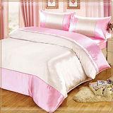 《華麗-銀粉》雙人四件式絲緞薄被套床包組