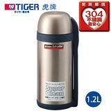 TIGER虎牌 不鏽鋼保溫保冷瓶(1.2L)MHK-A120