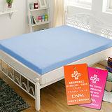 KOTAS 釋壓型 10cm 防蹣抗菌竹炭記憶床墊-雙人5尺-藍