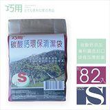 任選 巧用碳酸鈣環保清潔袋 小 / 3包入