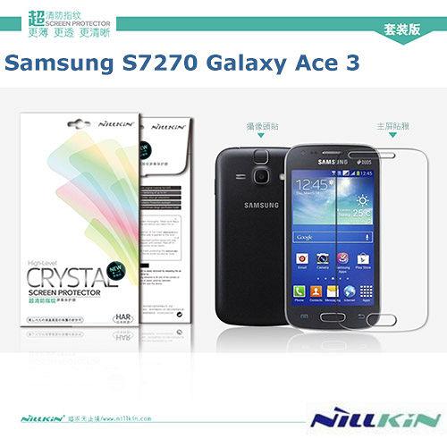 NILLKIN Samsung S7270 Galaxy Ace 3 超清防指紋抗油汙保護貼(含鏡頭貼套裝版)