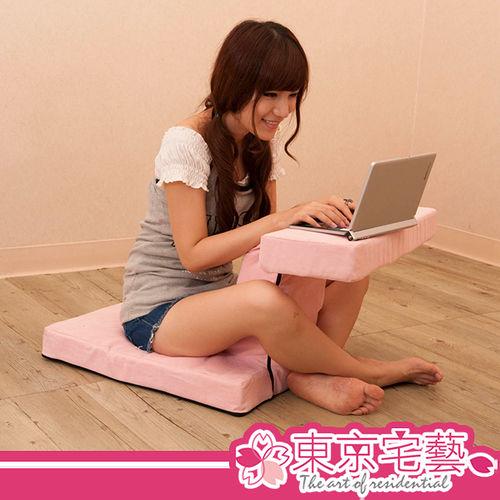 【東京宅藝】宅宅Z型和室椅(五色可選)