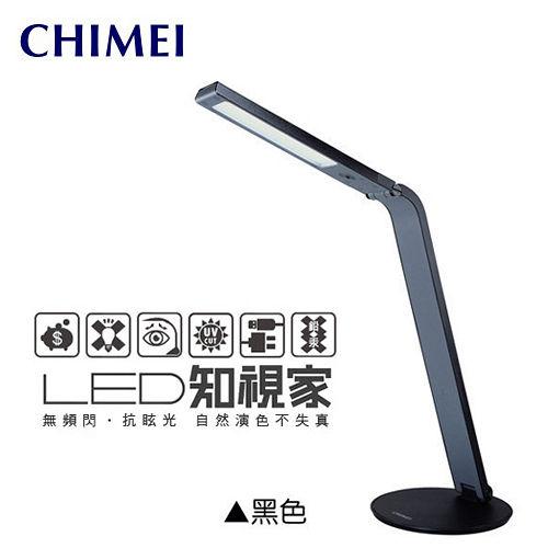 『CHIMEI』☆ 奇美 LED知視家護眼檯燈 10A1-66T
