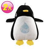 GW水玻璃環保除濕企鵝 D-250 (2入)