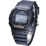 CASIO G-SHOCK 黑色運動電子錶 DW-5600E-1VDF