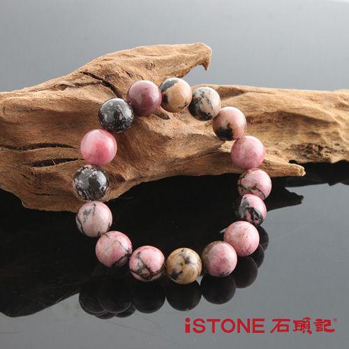 石頭記 玫瑰石12mm手鍊