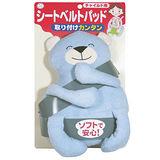 造型幼兒安全帶調整器-熊熊