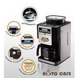 【新格】多功能全自動研磨咖啡機 SCM-1007S