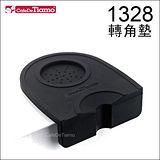 Tiamo 1328 填壓轉角墊 (黑色) BC2400