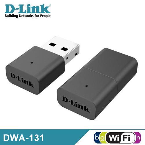 D-Link DWA-131 Wireless N NANO USB 無線網路卡
