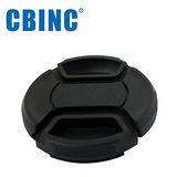CBINC 55mm 夾扣式鏡頭蓋(附繩)
