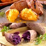 【瓜瓜園】冰烤番薯雙色嚐鮮組 (4盒)